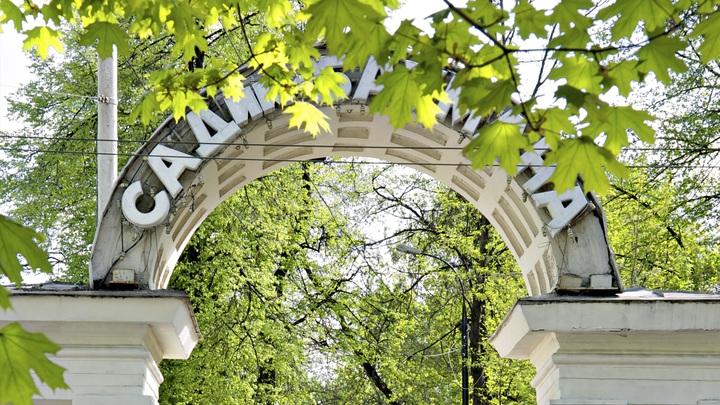 В саду имени Баумана пройдет фестиваль Светлая Москва