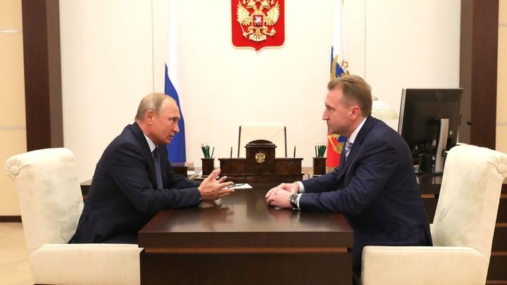 Принято ключевое решение по Игорю Шувалову