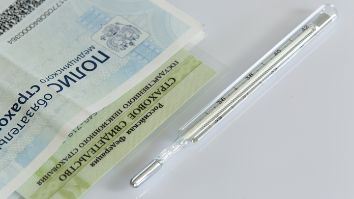 Реформа ОМС в России: В Счётной палате раскрыли нюансы