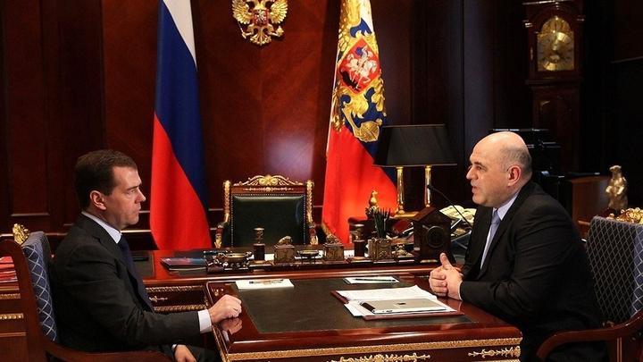 Лицом к лицу: Названо время и место встречи Мишустина и Медведева