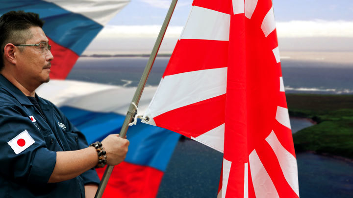 Курильские острова и наши репарационные требования к Японии