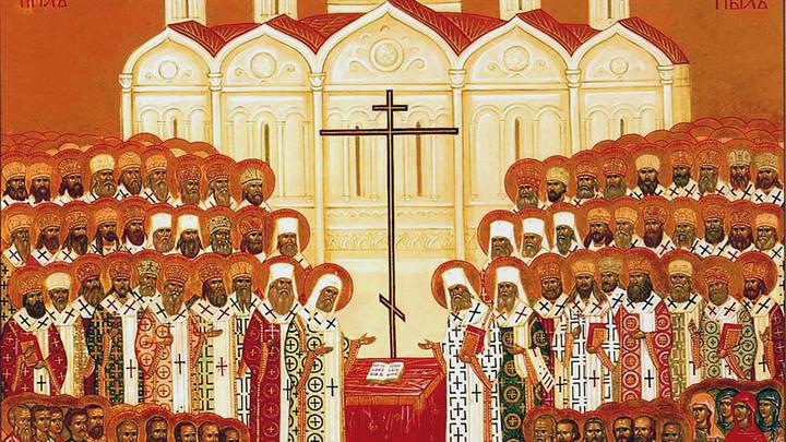 Святитель Григорий Богослов. Церковный календарь на 7 февраля