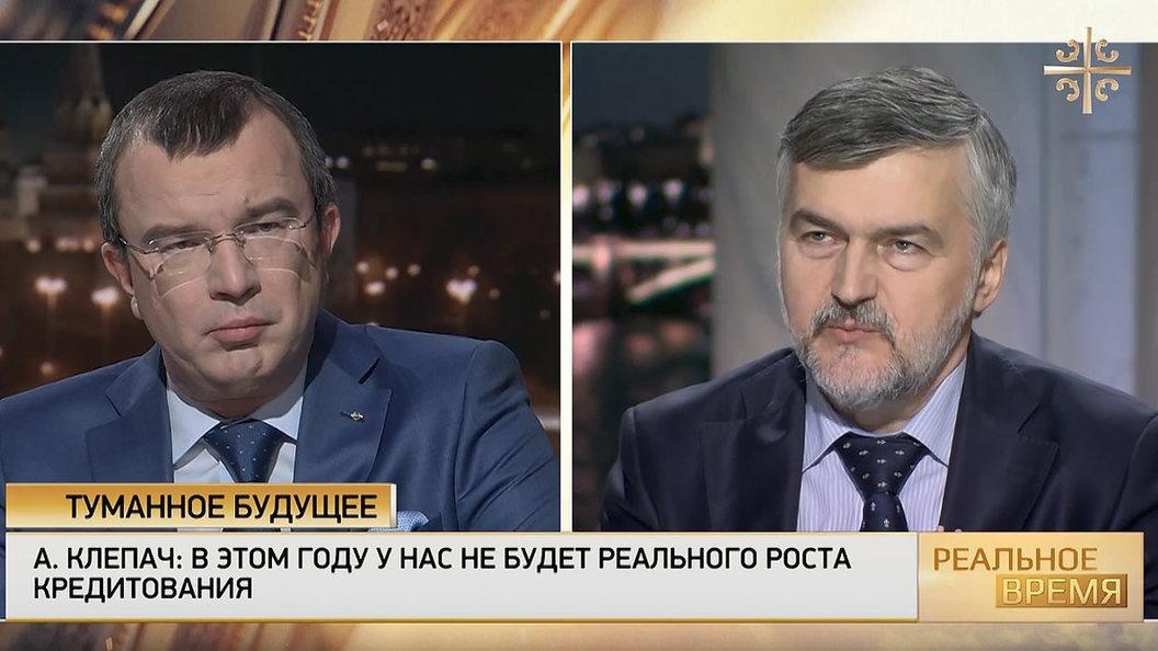 Есть ли в России не бумажный антикризисный план? [Реальное время]