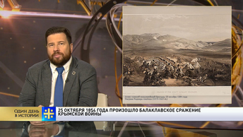 Балаклавское сражение
