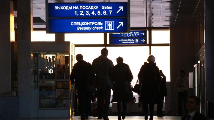 СМИ: В Гамбурге из-за хулиганов закрыли работу аэропорта