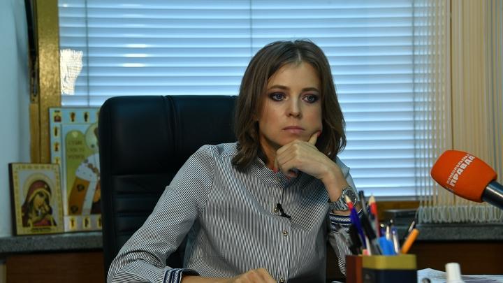 Поклонская: Запрет Сватов не сможет разрушить связи между Россией и Украиной