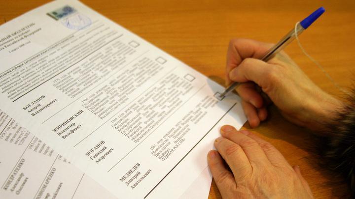 Более половины граждан России уже готовы голосовать на выборах президента