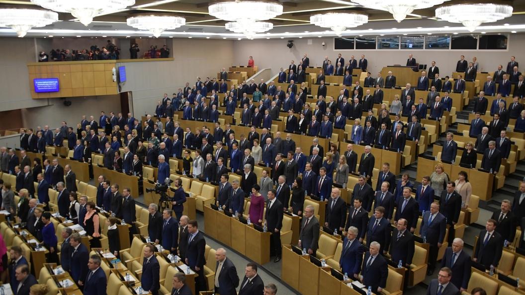 Комитет Государственной думы поддержал демографические законопроекты Путина