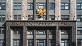 ВТО: за вход рубль, за выход — два