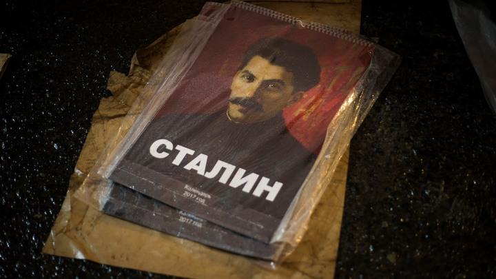 Сталин: Неизвестные факты об Иосифе Джугашвили