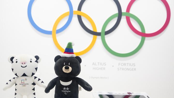 МОК утвердил форму сборной России на Олимпиаде-2018