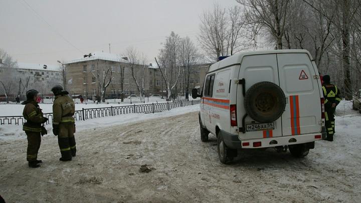 В пермской школе неизвестные напали на детей. Онлайн-трансляция