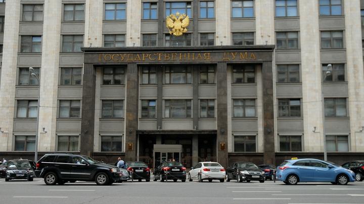 """""""Непомерные амбиции"""": Комитет Госдумы прокомментировал заявления Трампа о космических войсках"""