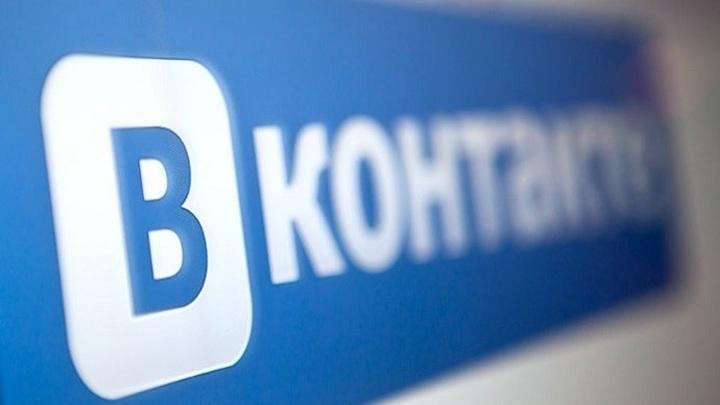 Личное публично: Как соцсети в России собирают данные о пользователях