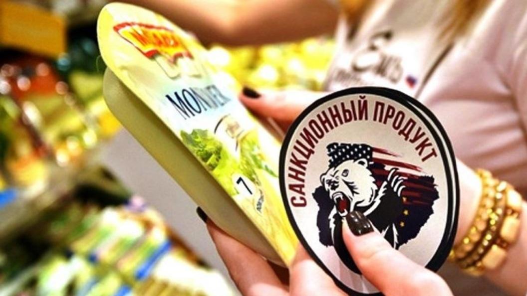 Контрсанкции: Россия готова ответить на выпады Вашингтона