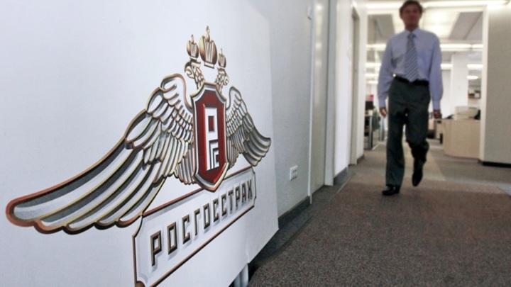 Что стоит за арестом экс-менеджеров крупнейшей страховой компании России