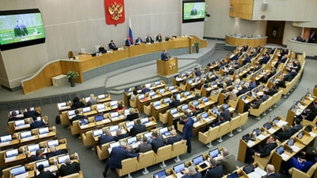 Комитет Государственной думы поддержал законодательный проект оконтрсанкциях