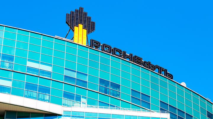 Merryl Lynch в 2018 г. ожидает денежный поток Роснефти на уровне $16,5 млрд