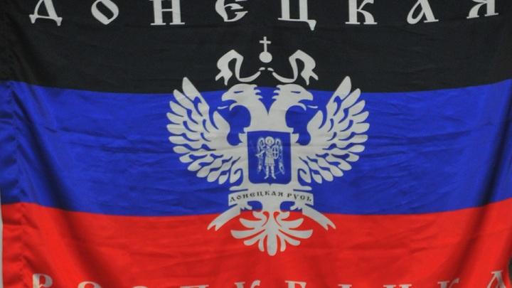 «Близко не подлетают»: В ДНР посмеялись над авиацией киевской хунты