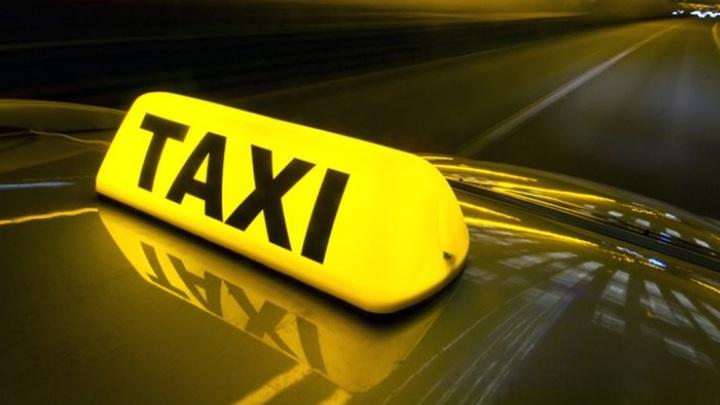 Как Яндекс.Такси и Uber единую базу клиентов получили