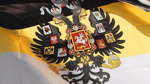Имперский флаг. Непризнанный символ русских побед