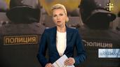 Хроники Царьграда: Презумпция доверия полиции