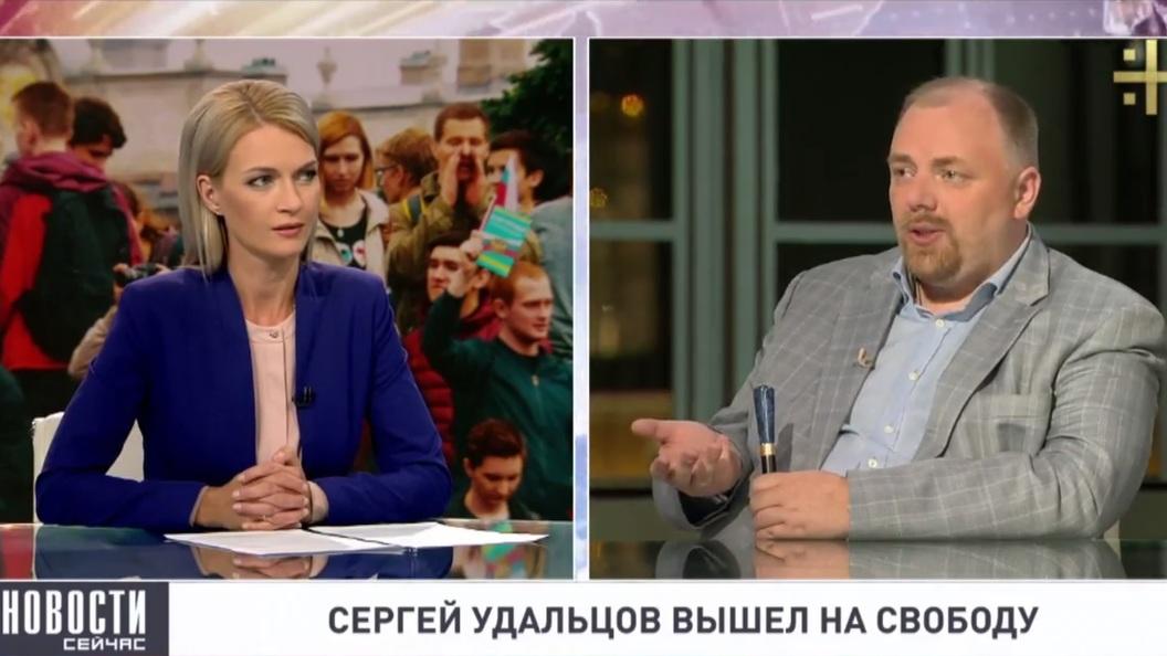 Егор Холмогоров: Никто не забыл, что Удальцов брал деньги на переворот в России