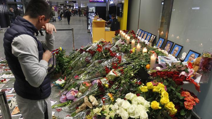 Ни одной цитаты, но... : Первые аресты по делу о крушении украинского Боинга в Иране - Reuters