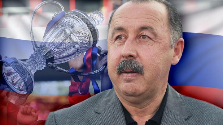 Кубок России по футболу может сменить название при новом президенте РФС