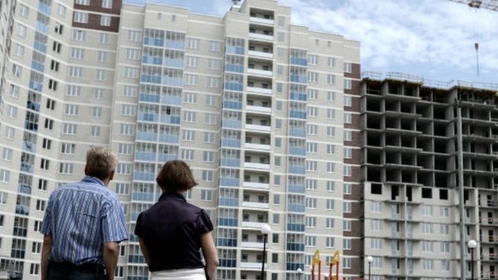 Что надо знать при покупке жилья в кризис