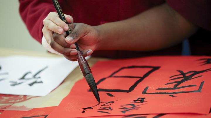 Минпросвещения признало необходимость введения китайского языка в школьные программы