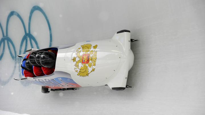 Россию могут отстранить от Олимпиады-2020 из-за главы Федерации бобслея Александра Зубкова
