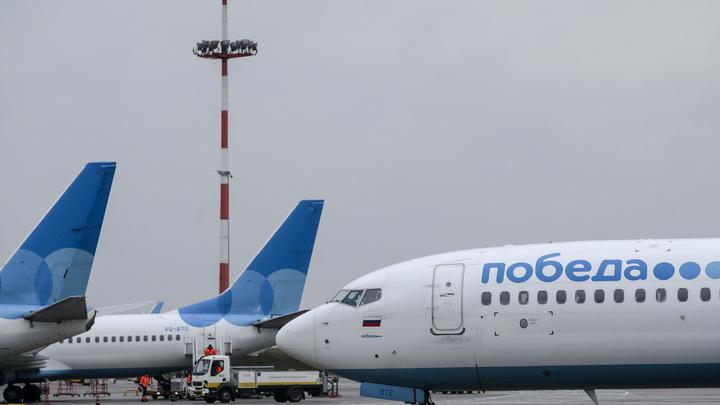 Победа отменила все международные рейсы из Пулково из-за интереса пограничников к кухням
