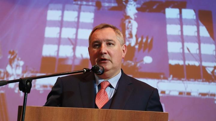 Рогозин дал кораблю Федерация новое мужское имя, но никому его не сказал