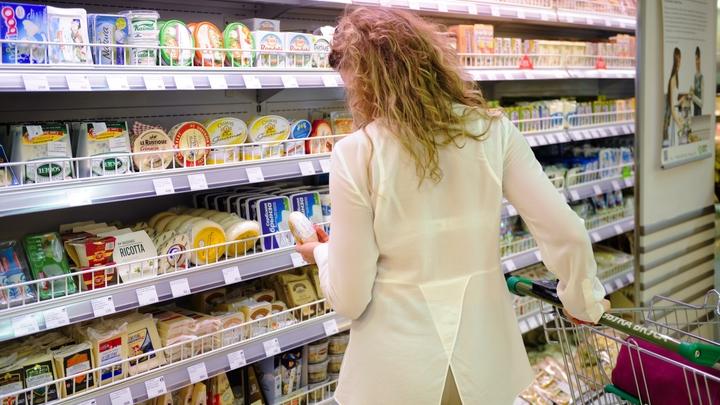 Подорожание продуктов: Цены в Магните и Пятерочке подмосковный ФАС признал завышенными
