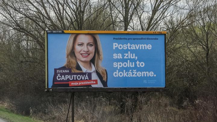 Почти 60% голосов: президентом Словакии впервые стала женщина