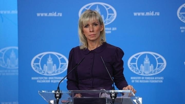 Де-факто – жители России: Захарова рассказала об упреках от ДНР и ЛНР
