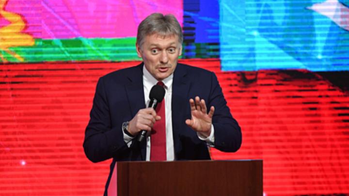 Песков не стал расшифровывать прогноз Глазьева о евреях-переселенцах в Донбассе