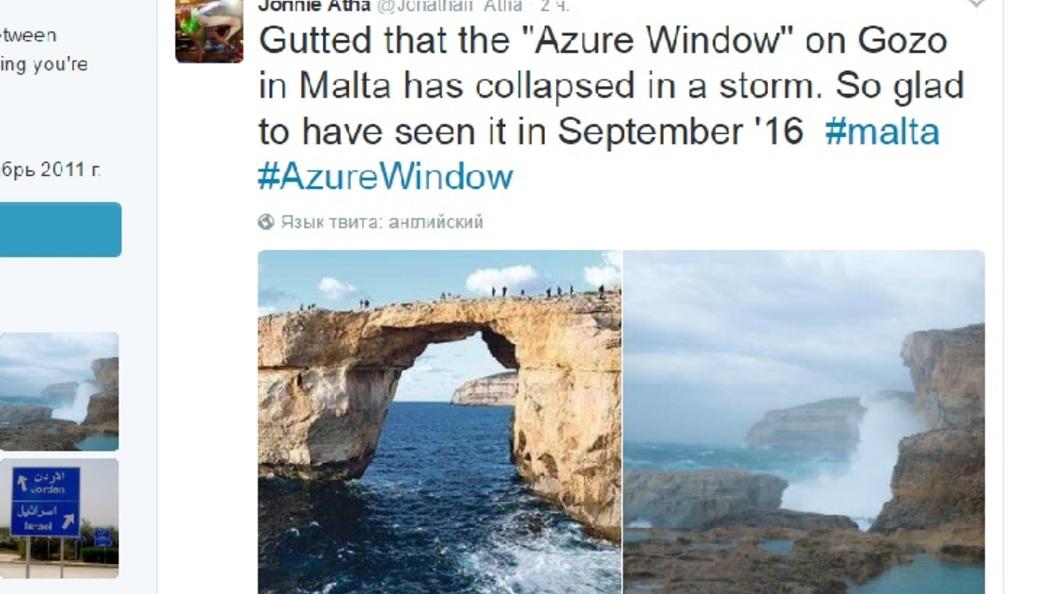 Известная по фильмам скала Лазурное окно обрушилась на Мальте