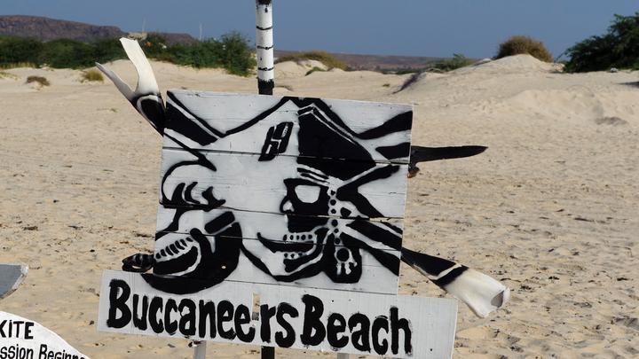 Россия предложила навести порядок в Гвинейском заливе, где пираты объявили охоту на русских моряков