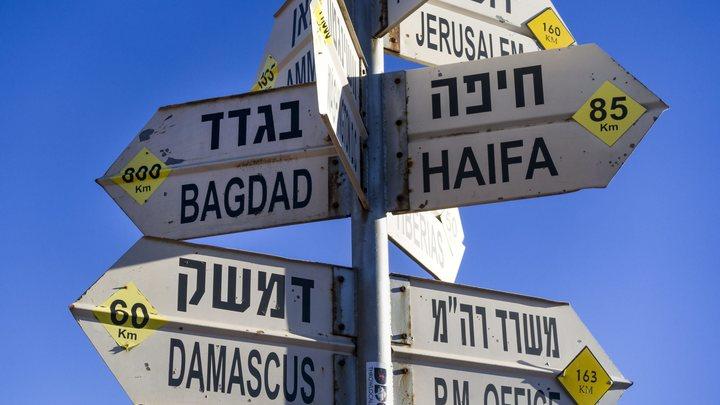 Израиль почти лишился Железного купола? Сирийским РЭБ хватило времени считать коды свой-чужой - источник