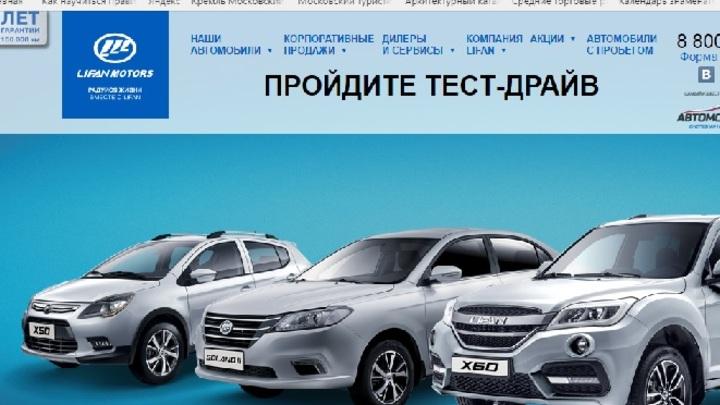 Назван самый продаваемый в России китайский автомобиль