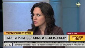 Елена Шаройкина: Россия - самая большая зона, свободная от ГМО