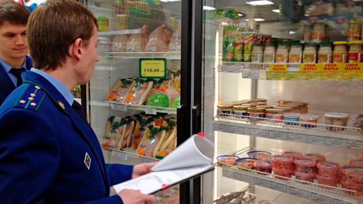 Фальшивые ГОСТы, липовые ценники, просроченные продукты: Как нас дурят в магазинах