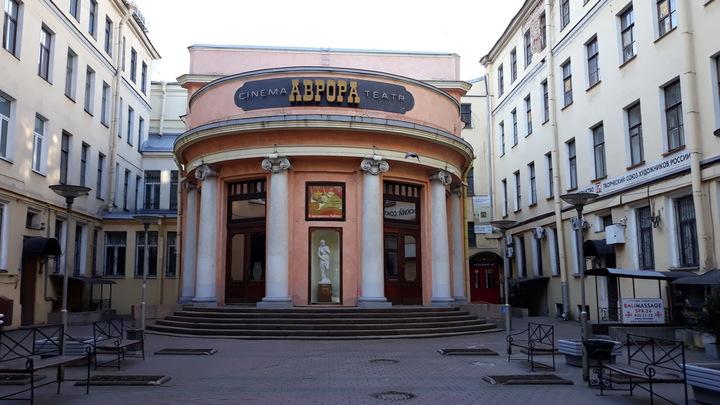 Финальные титры. Эксперты предрекают крах кинопрокатного бизнеса в Санкт-Петербурге