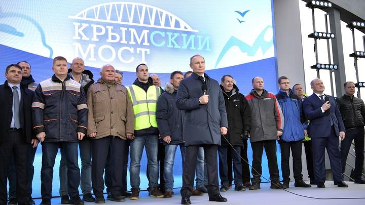 Глаза горят у них: Путин объяснил, как Крымский мост может простоять в течение веков