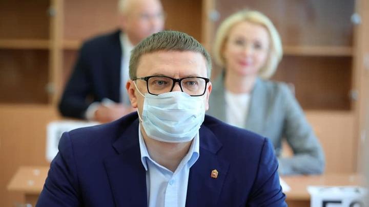 Текслер и другие чиновники Челябинской области написали ЕГЭ по истории