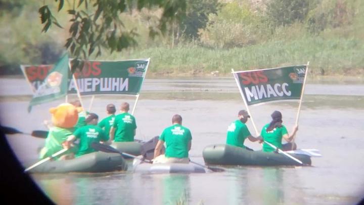 В Минэкологии ответили на акцию экоактивистов в центре Челябинска