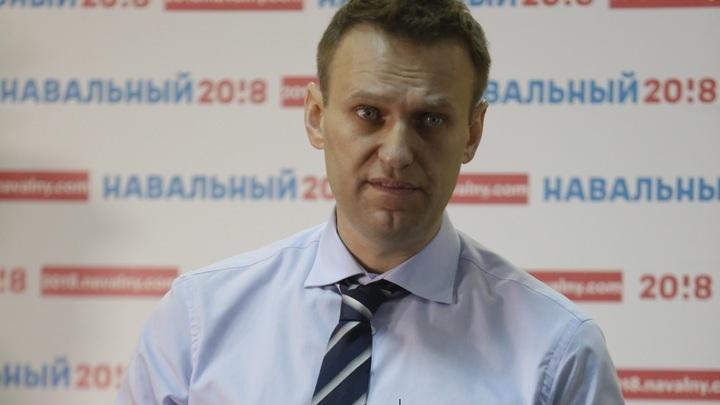 Челябинские активисты решили поддержать Навального стаканчиками чая