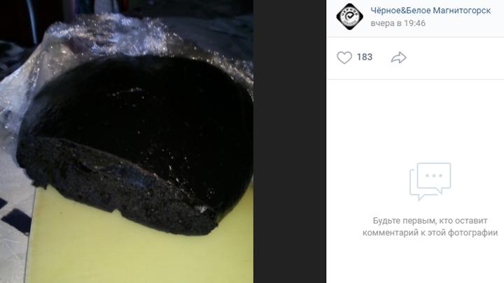 В Магнитогорске продают абсолютно черный хлеб: Сейчас так модно